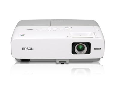 Epson PowerLite 826W+