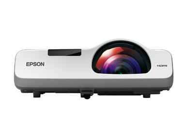 Epson PowerLite 520