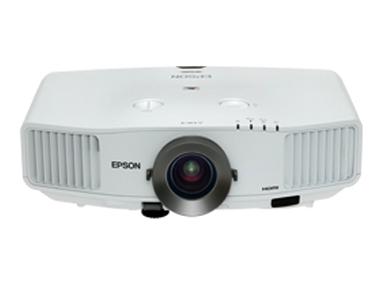 Epson PowerLite G5300