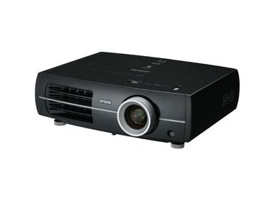 Epson PowerLite Pro Cinema 7500 UB