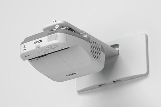 EB-575Wi Interactive WXGA 3LCD Projector