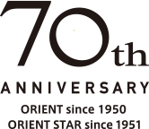 70th ANNIVERSARY ORIENT since 1950 / ORIENT STAR since 1951