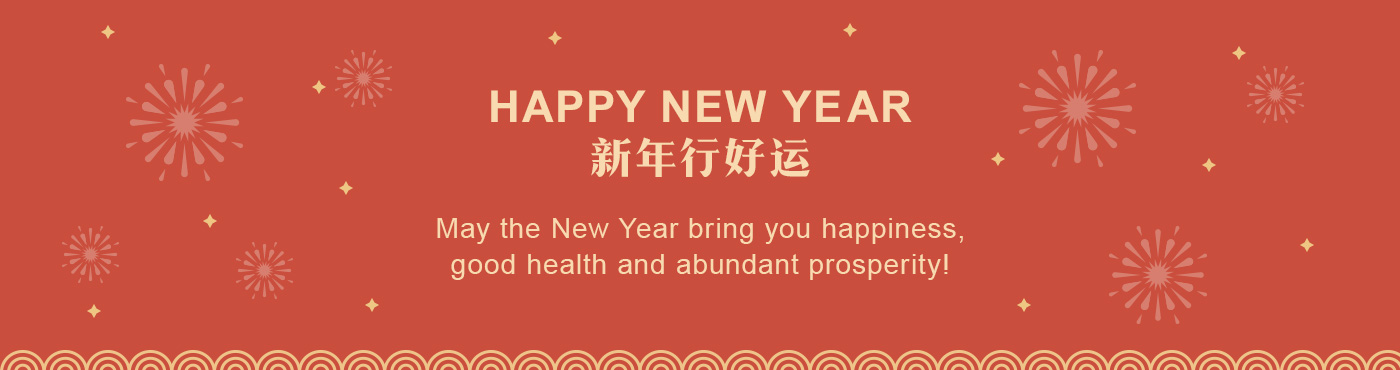 Have A Prosperous Lunar New Year