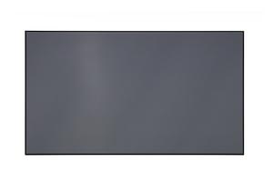 "100"" Epson SilverFlex™ Ultra ALR Screen"