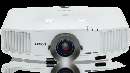 Epson PowerLite Pro G5900