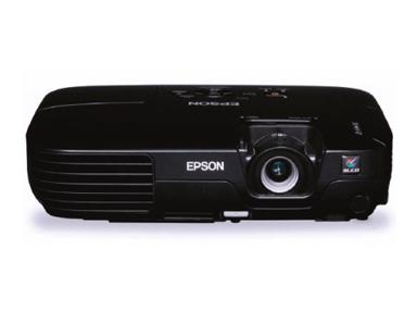 Epson PowerLite S8+