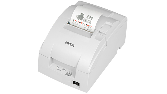 Epson TM-U330 (White) 24 pin Impact Dot Matrix Receipt/Kitchen Printer