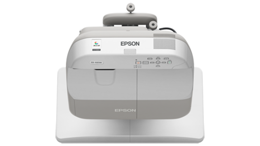 Epson BrightLink 475Wi+