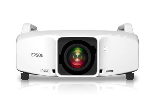 Epson PowerLite Pro Z9870U