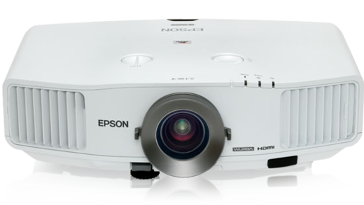 Epson PowerLite Pro G5450WUNL