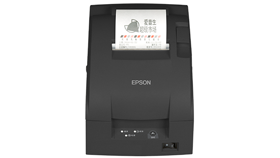 Epson TM-U330 (Dark Grey) 24 pin Impact Dot Matrix Receipt/Kitchen Printer