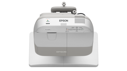 Epson BrightLink 485Wi