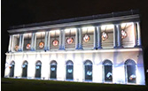 Epson Malaysia – Suffolk House Heritage Building Projection Mapping