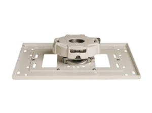 ELPMBPRG Advanced Projector Ceiling Mount with Precision Gear