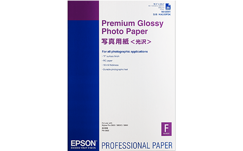 Epson Premium Glossy Photo Paper - A2 25 Sheets