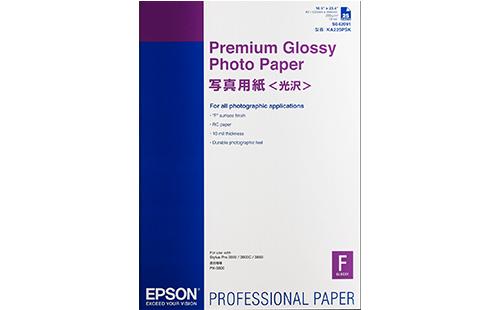 Epson Premium Glossy Photo Paper - A2 25 Sheets