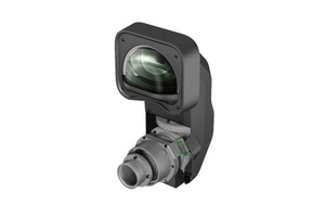 Ultra Short Throw Lens (ELPLX01)