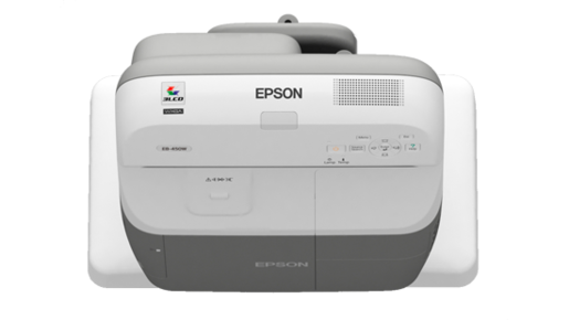 Epson BrightLink 455Wi+