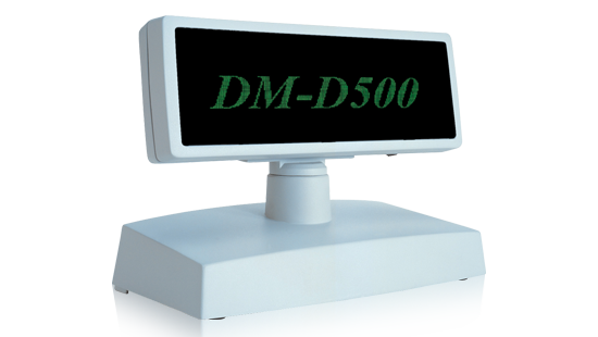 DM-D500 Customer Display | POS Accessories | Accessories | Epson US