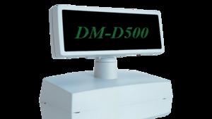 DM-D500 Customer Display