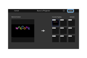 Epson Creative Projection App