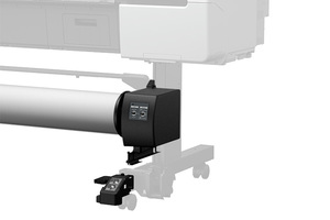 Automatic Take-up Reel System