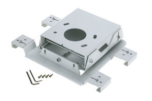 Flush Ceiling Mount Bracket V12H003B25