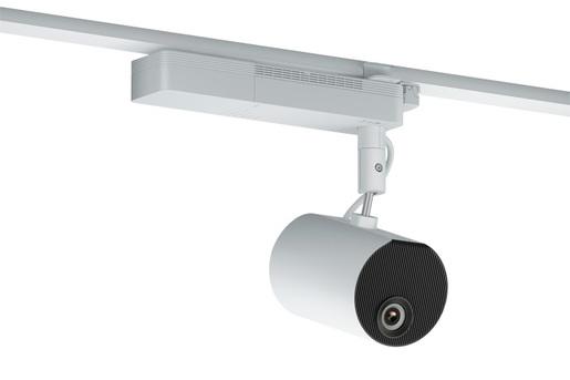 LightScene EV-100 Lighting Track Mount White