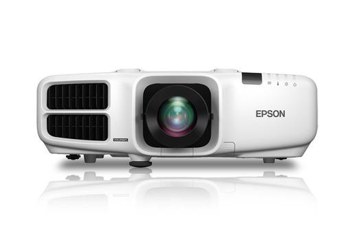 Proyector PowerLite Pro G6750WU con lente