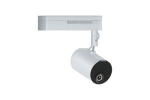 Epson LightScene EV-100 Accent Lighting 3LCD Laser Projector