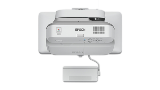 Epson BrightLink 695Wi+