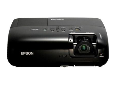 Epson PowerLite W6+