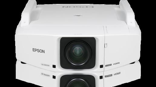 Epson PowerLite Pro Z8150NL