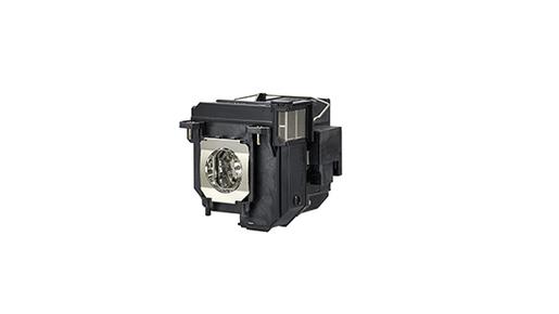 Spare Lamp (ELPLP91)